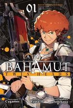 LA IRA DE BAHAMUT: TWIN HEADS 01.