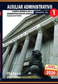 TEMARIO AUXILIAR ADMINISTRATIVO CUERPO GENERAL DE LA ADMINISTRACIÓN GENERAL DEL
