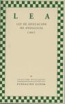 LEY DE EDUCACIÓN DE ANDALUCÍA (2007). LEA