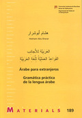 ÁRABE PARA EXTRANJEROS. GRAMÁTICA PRÁCTICA DE LA LENGUA ÁRABE