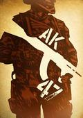 AK-47. LA HISTORIA DE MIJAIL KALASHNIKOV.
