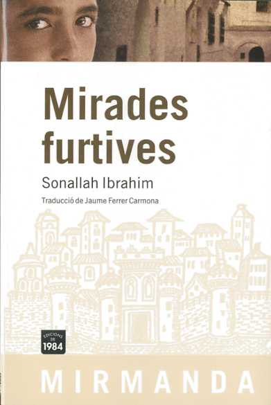 MIRADES FURTIVES