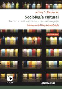 SOCIOLOGIA CULTURAL
