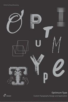 OPTIMUM TYPE.