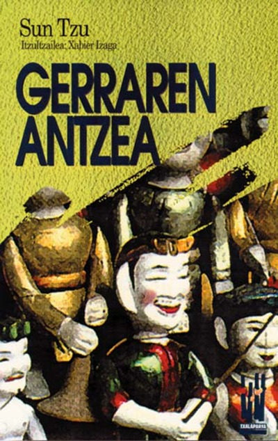 GERRAREN ANTZEA