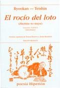 EL ROCÍO DEL LOTO (HACHISU NO TSUYU) : DIÁLOGO POÉTICO (SHOOWAKA)
