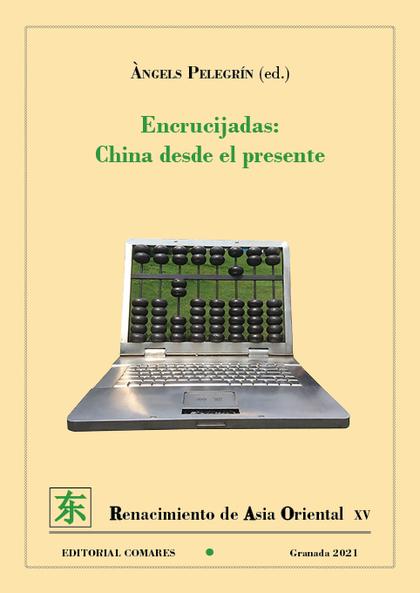 ENCRUCIJADAS: CHINA DESDE EL PRESENTE.