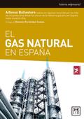 EL GAS NATURAL EN ESPAÑA.